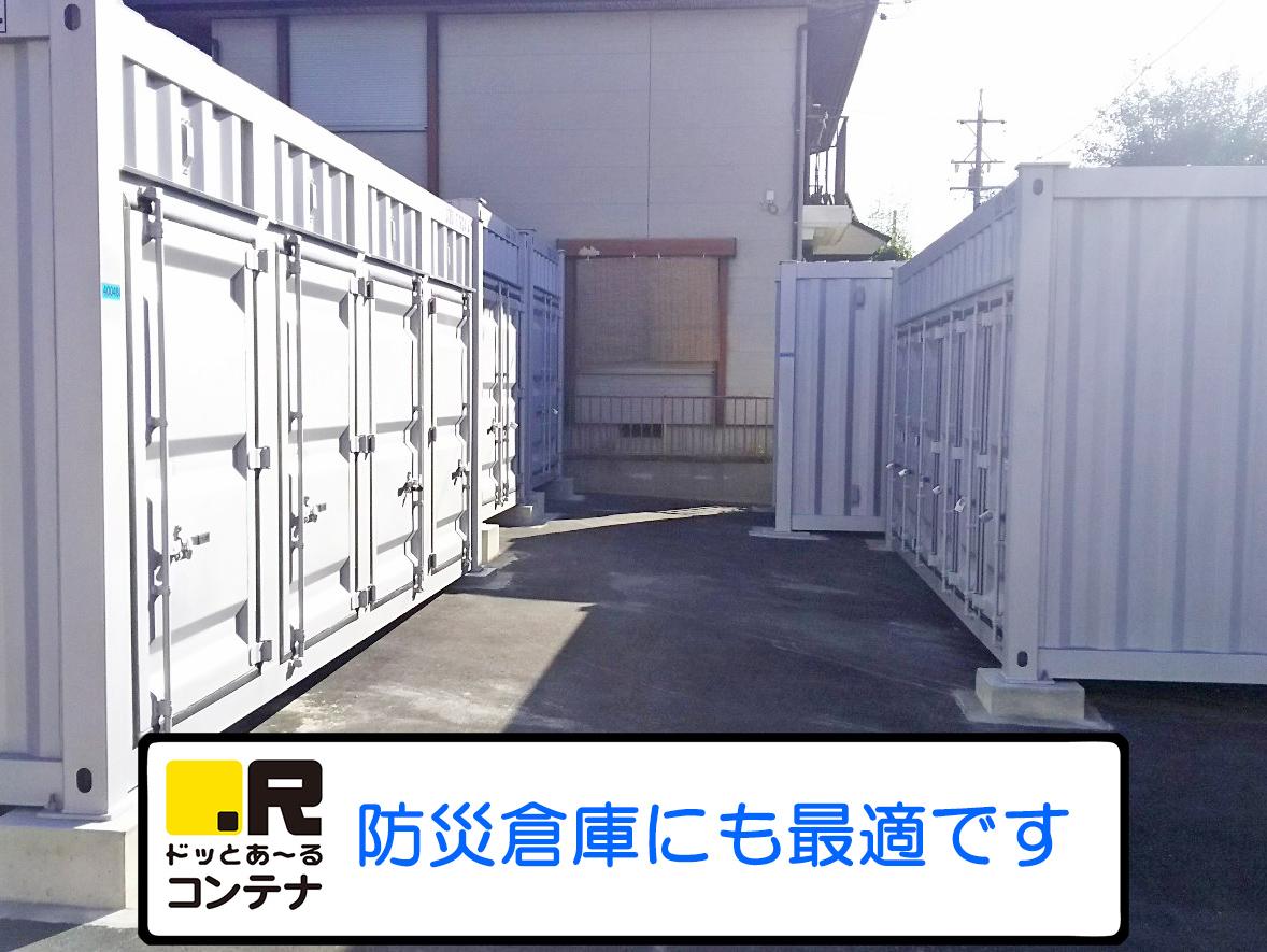 甚目寺本郷外観5