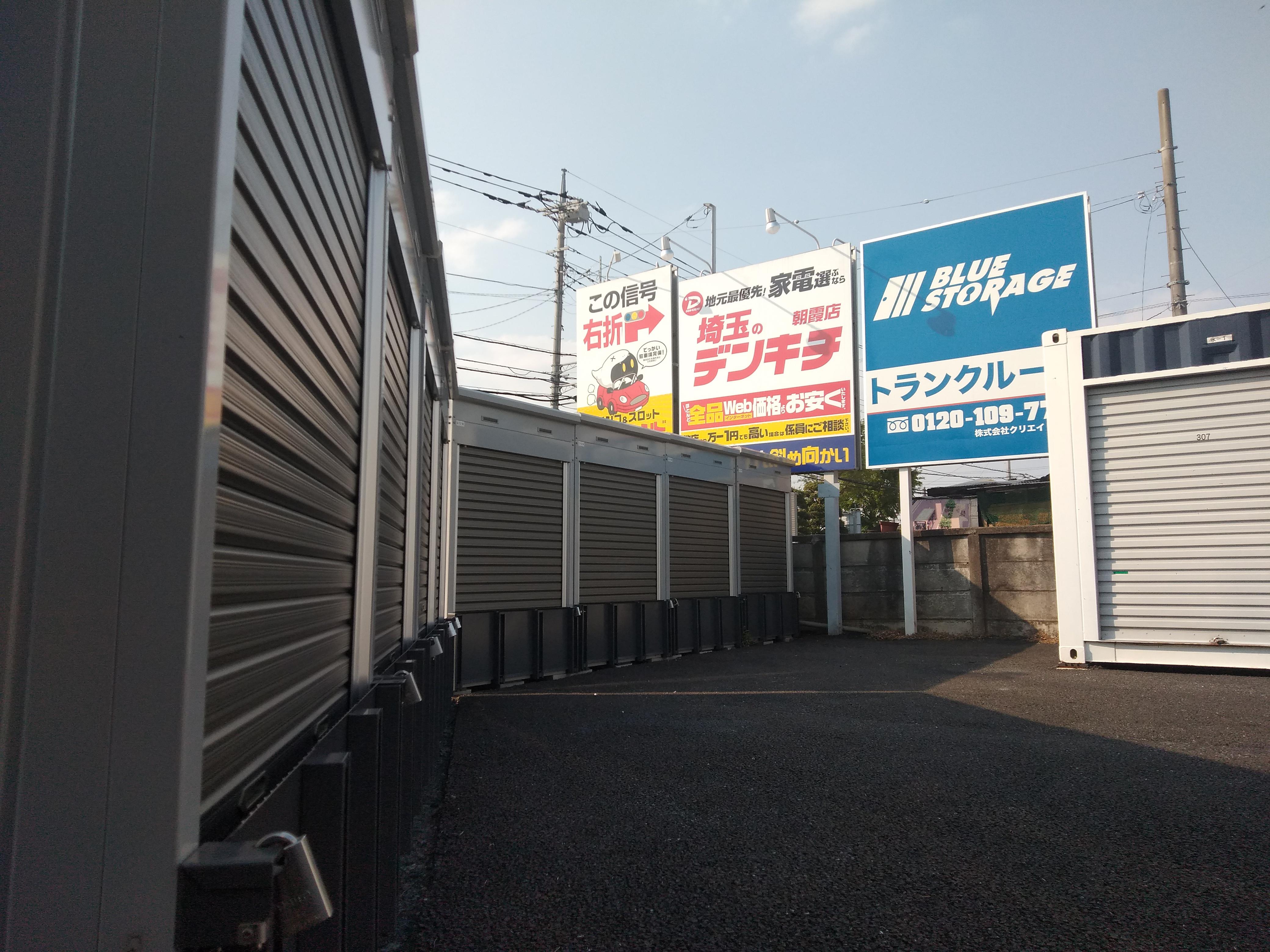 バイクストレージ朝霞市泉水P1の物件外観