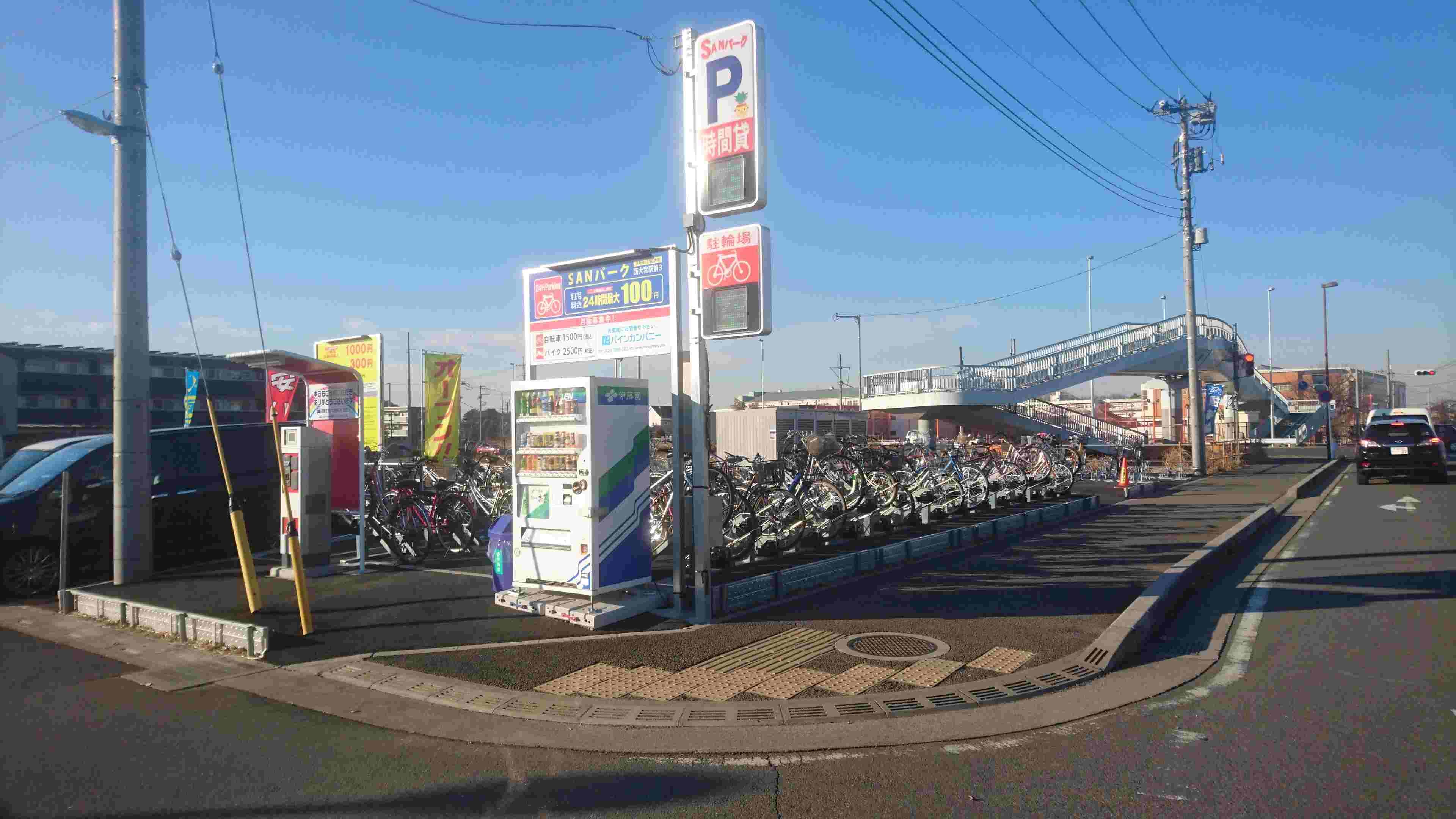 バイクストレージ西大宮駅北口の物件外観