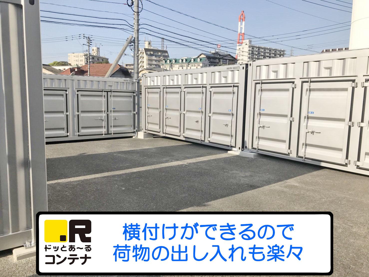 皇后崎町店外観5