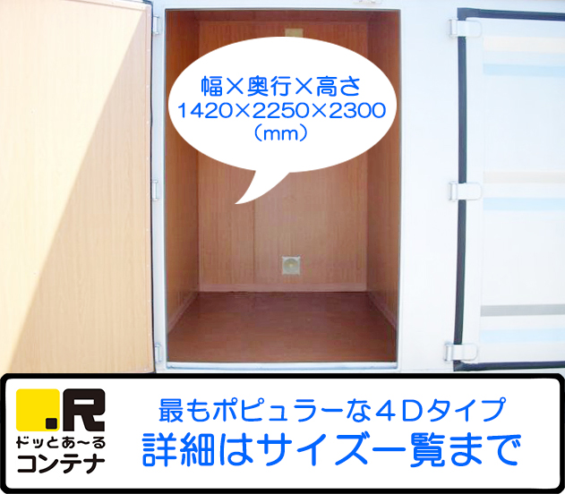 皇后崎町店外観8
