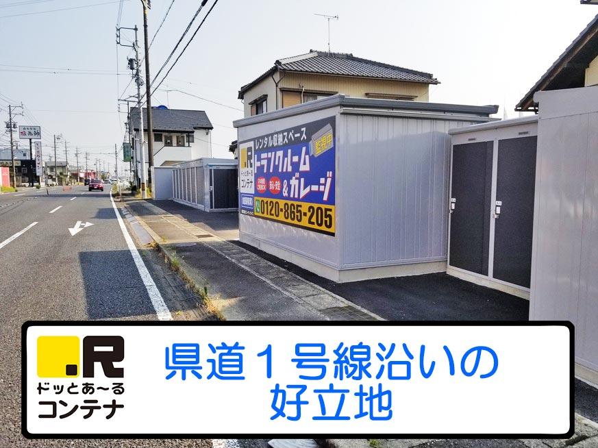 岐阜柳津外観4