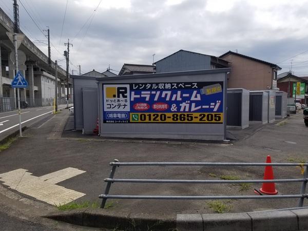 岐阜竜田外観2