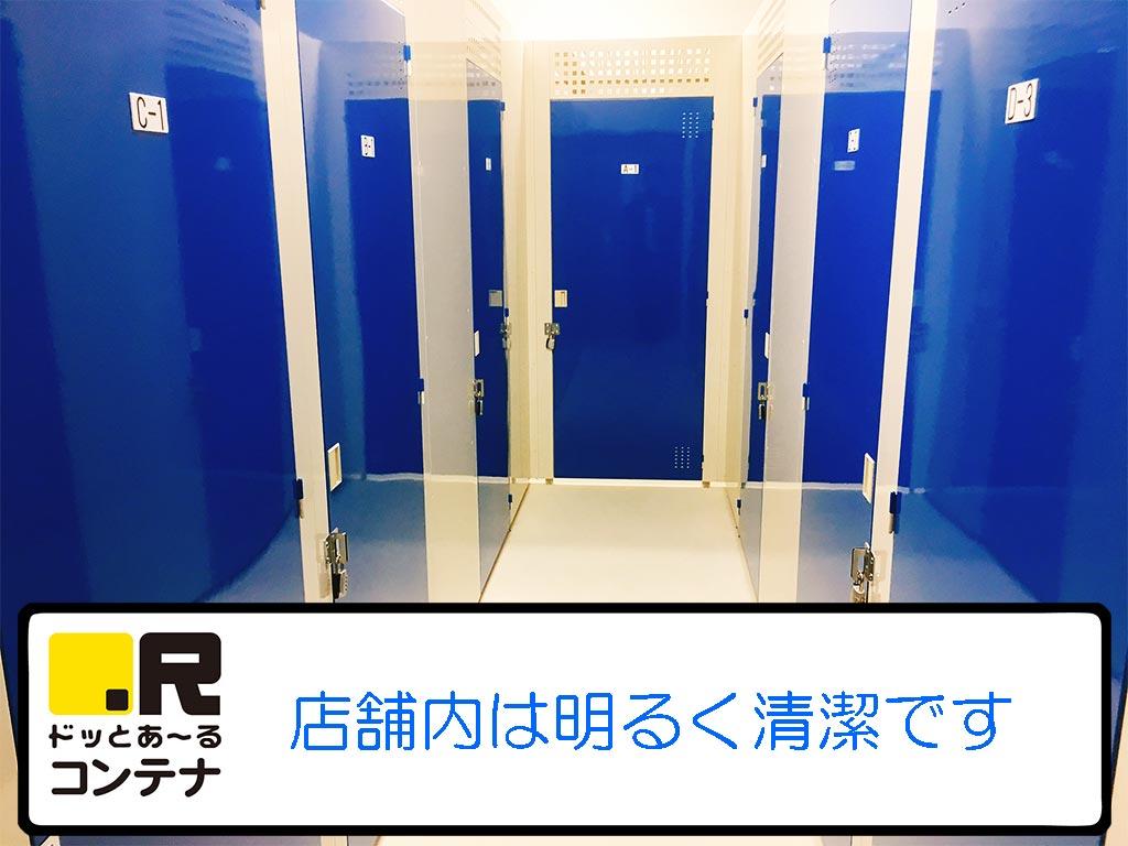 稲毛駅前内装1