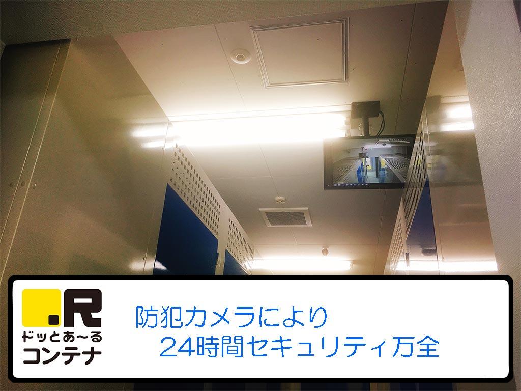 稲毛駅前設備1