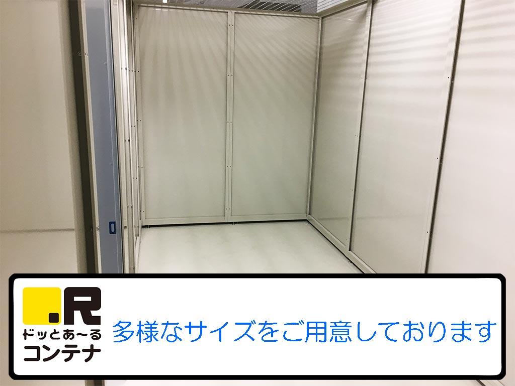 稲毛駅前内装2