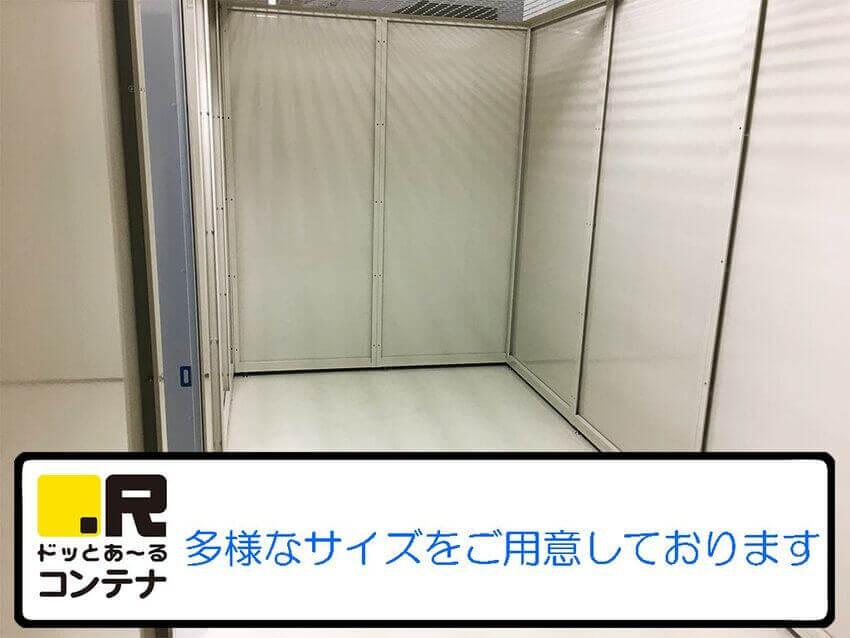 稲毛駅前外観3