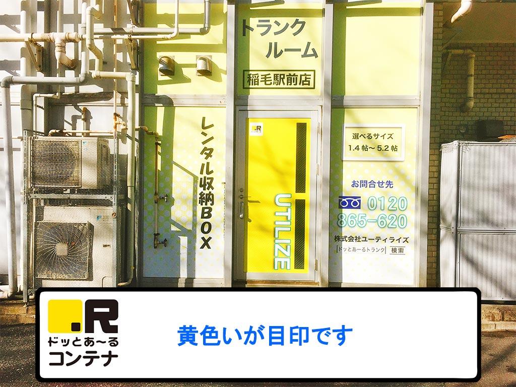稲毛駅前外観6