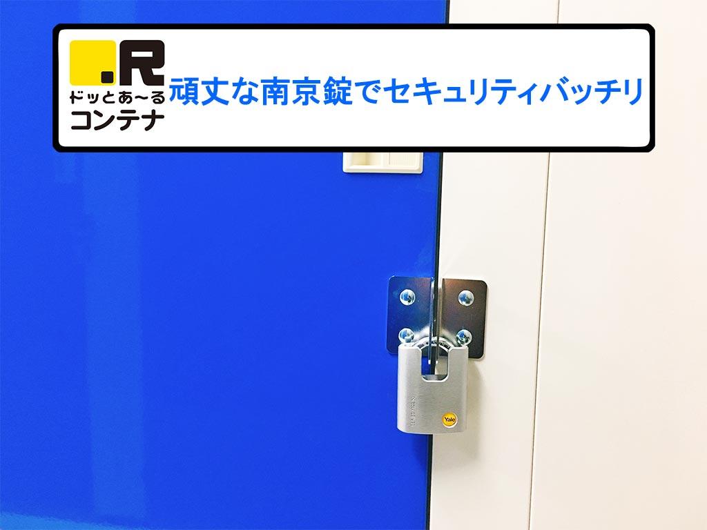 稲毛駅前外観8