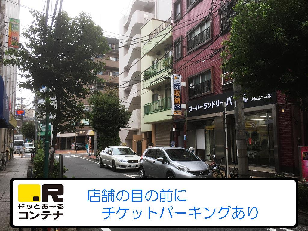 伊勢佐木町外観2