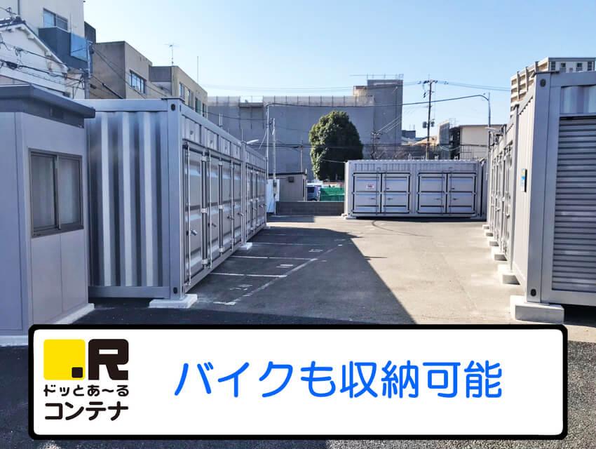 小倉白銀外観5