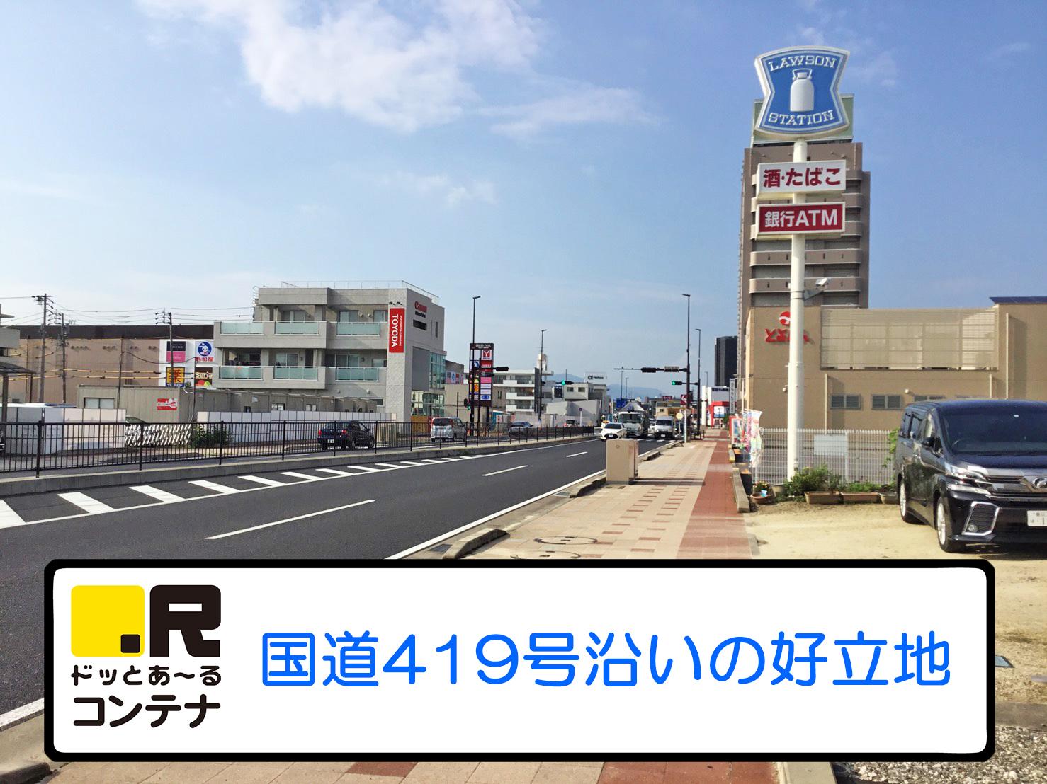 豊田陣中外観5