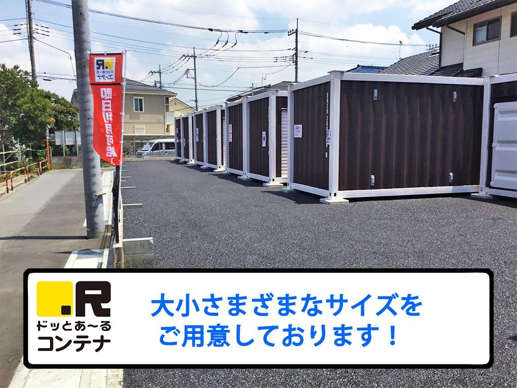 埼玉大学外観5