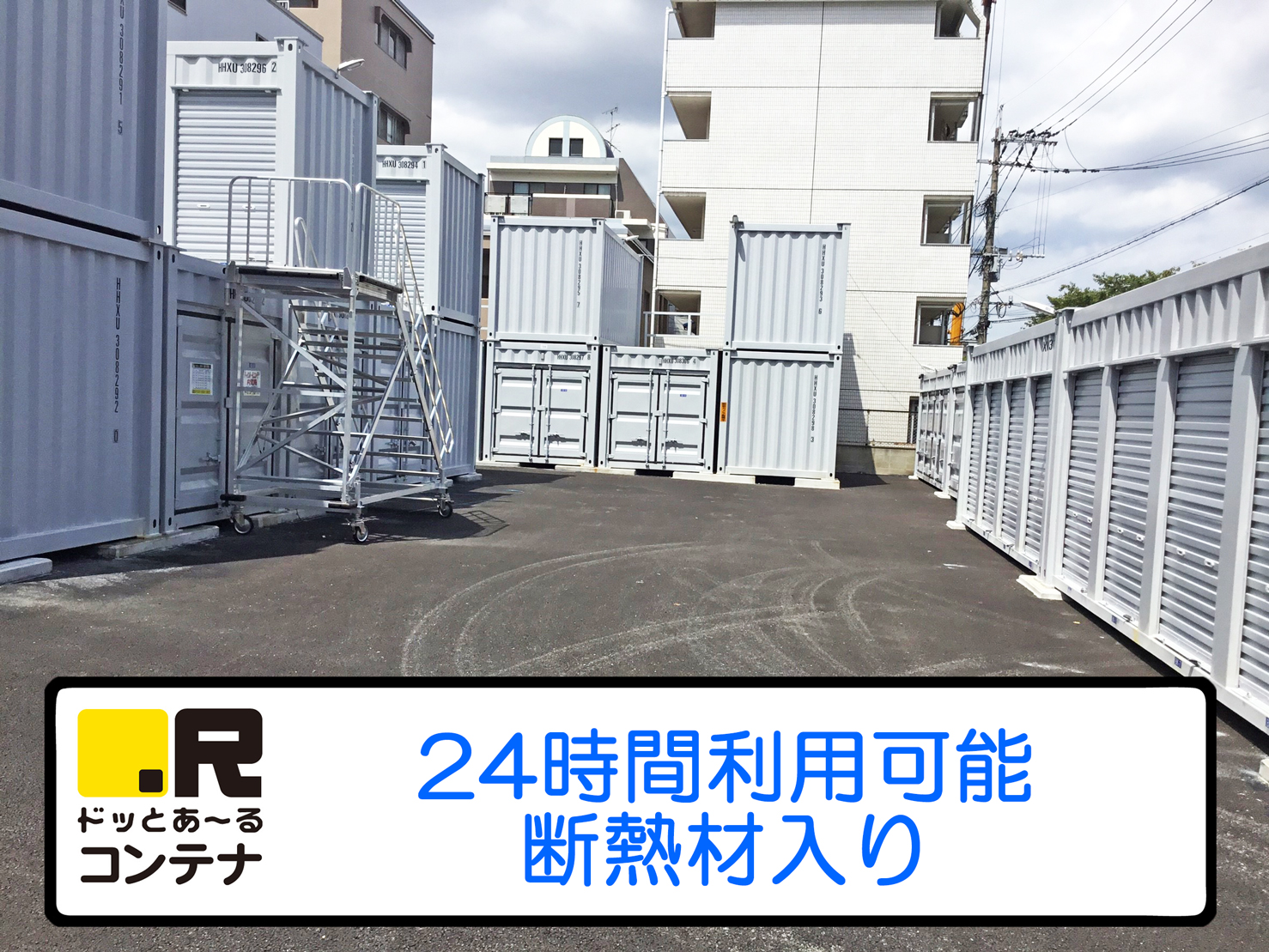 大橋外観5