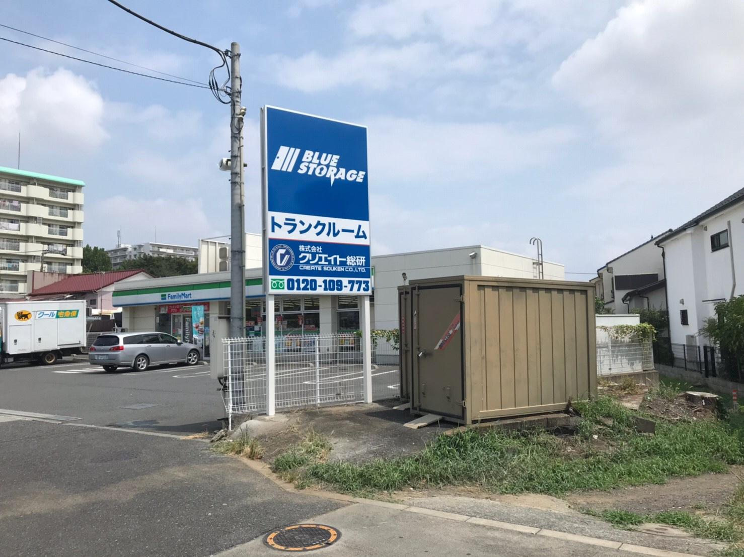 バイクストレージ西東京市谷戸町の物件外観