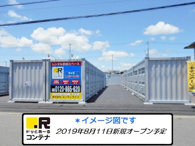 原田3丁目外観3