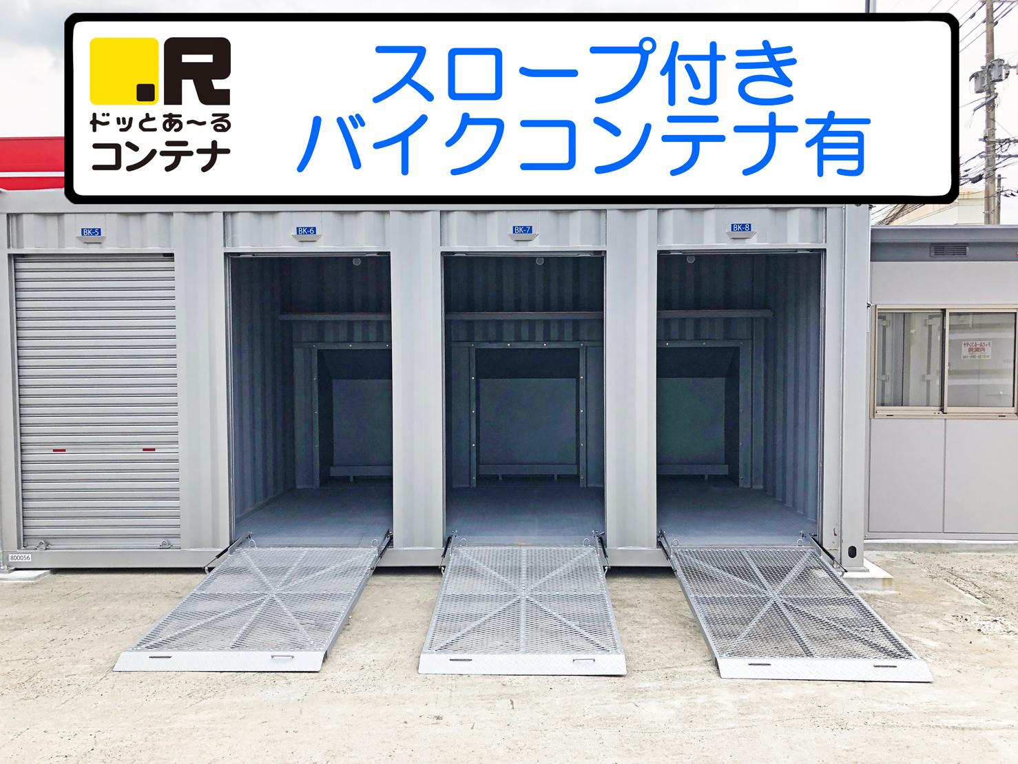 原田3丁目外観8