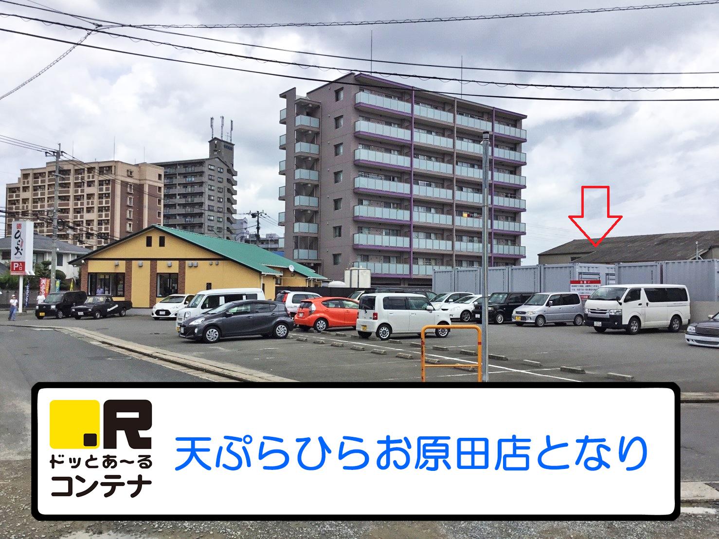 原田3丁目外観2