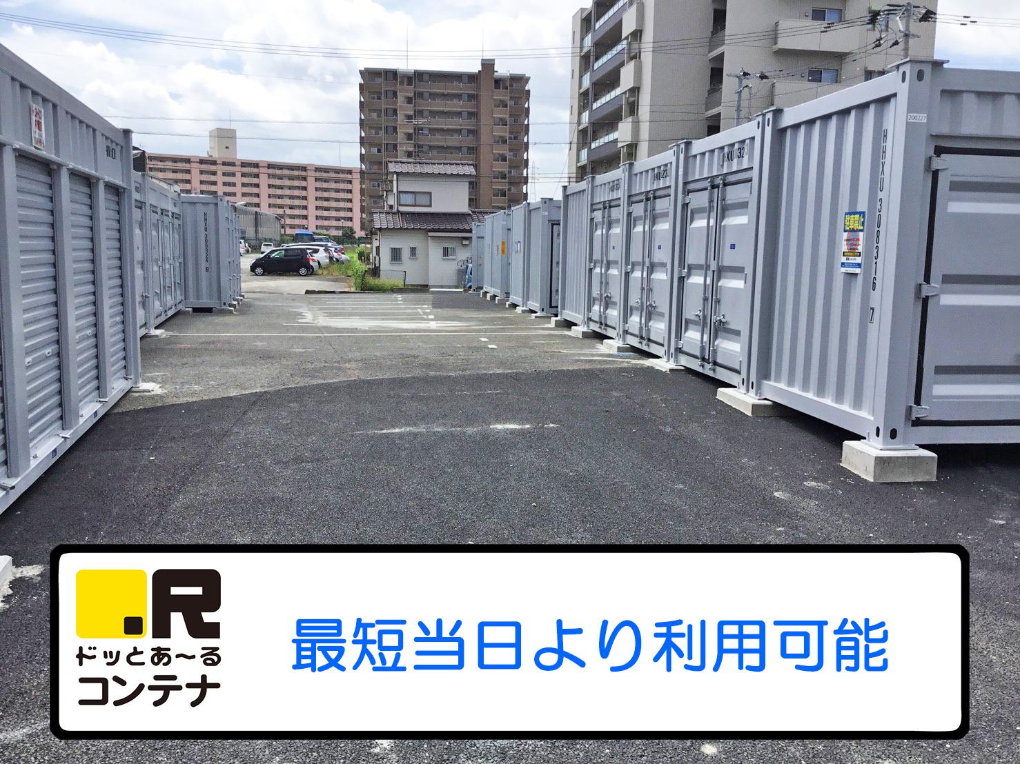 原田3丁目外観5