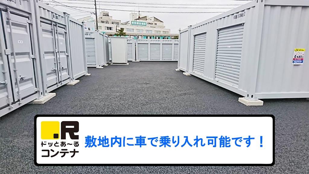 鎌ケ谷粟野外観5