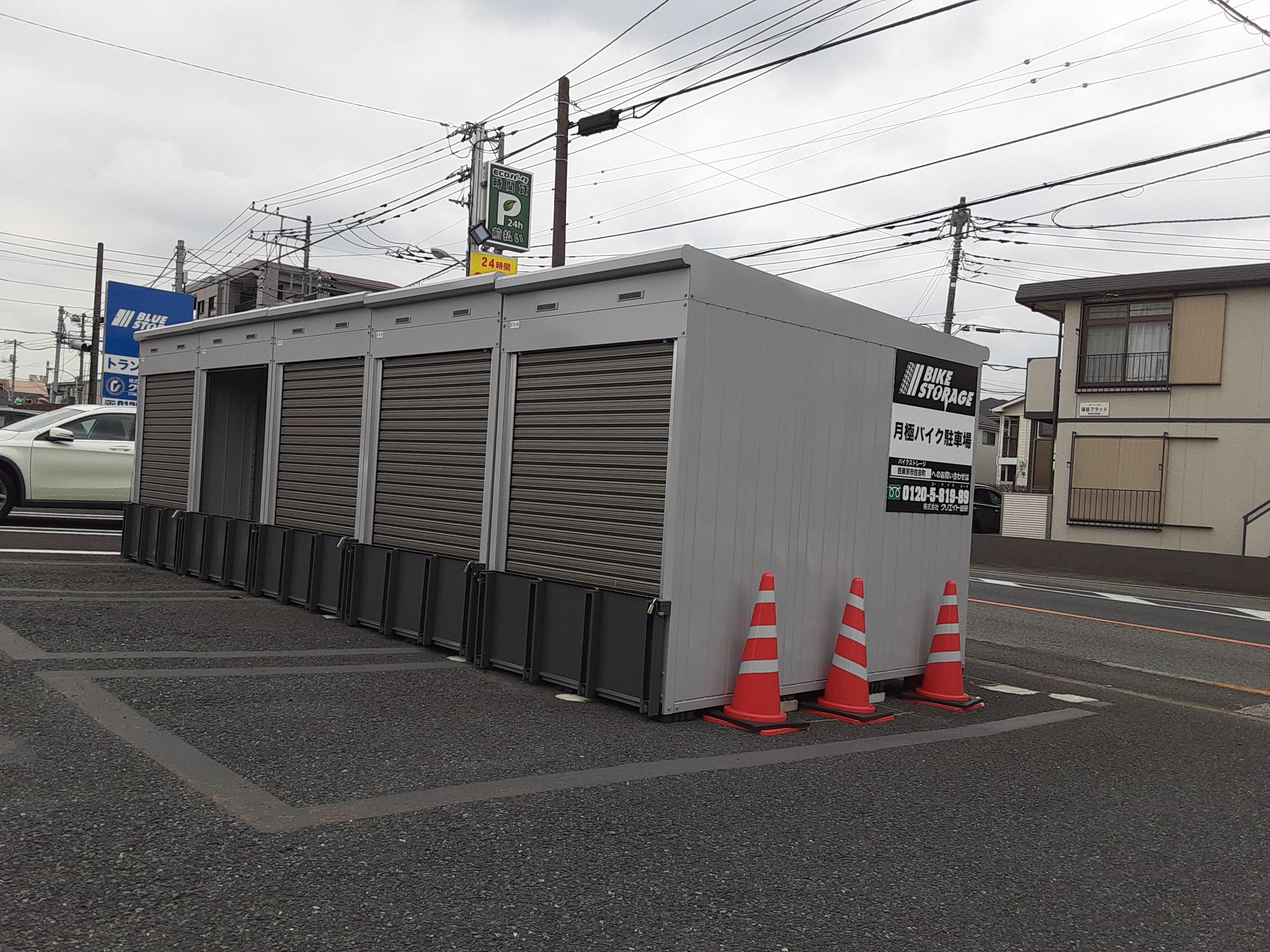 バイクストレージ西東京市住吉町の物件外観