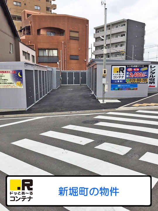 上飯田(コンテナ型トランクルーム)外観1
