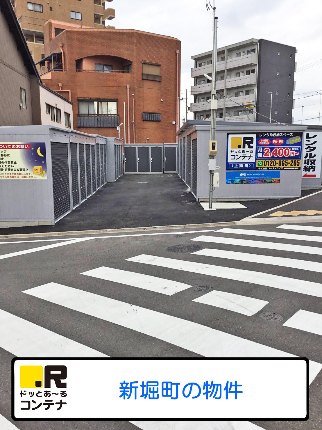 上飯田外観1