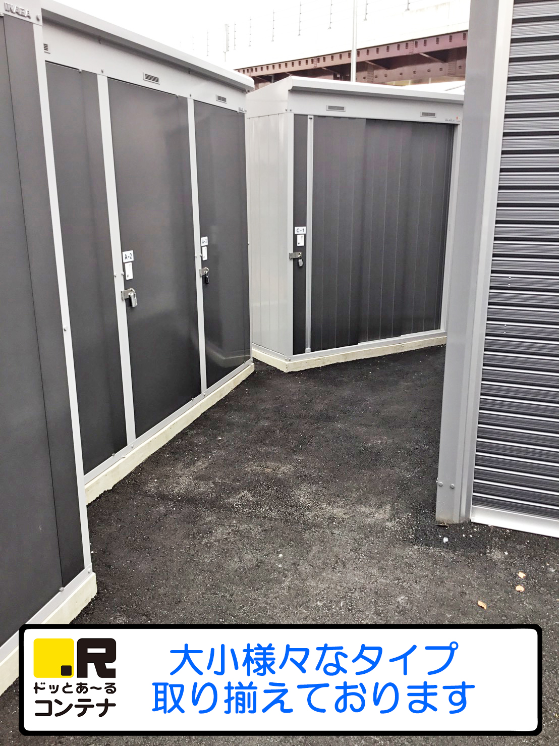 上飯田外観5