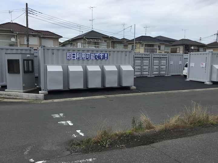 東岩槻駅前(コンテナ型トランクルーム)外観1