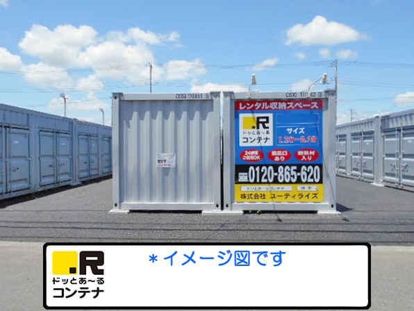 岩槻南平野(コンテナ型トランクルーム)外観1